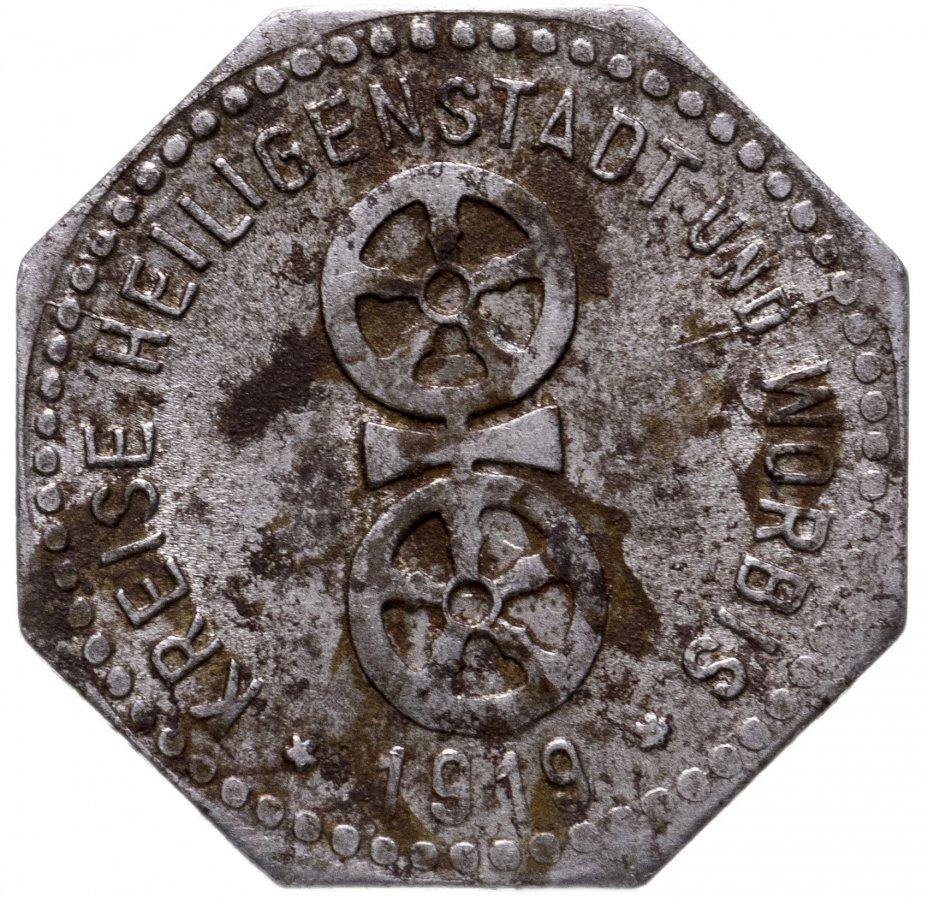 купить Германия (Ворбис) нотгельд  5 пфеннигов 1919