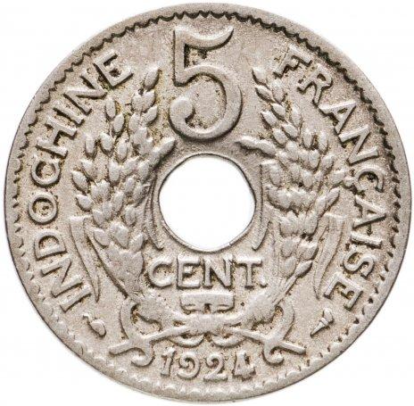 купить Французский Индокитай 5 центов 1924