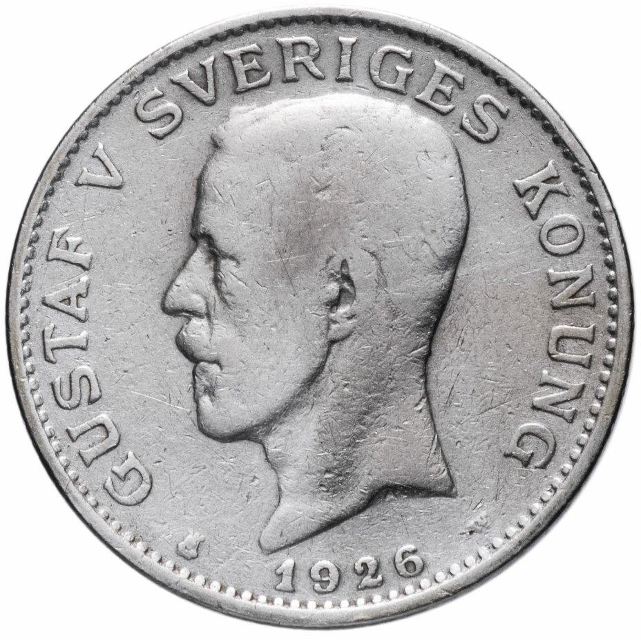 купить Швеция 1 крона (krona) 1926