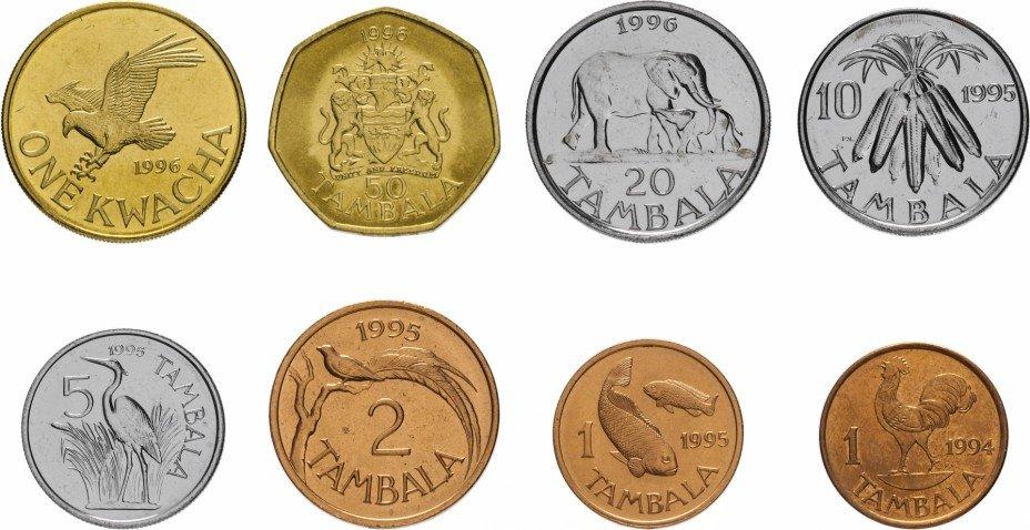 купить Малави набор монет 1994-1996 (8 штук)
