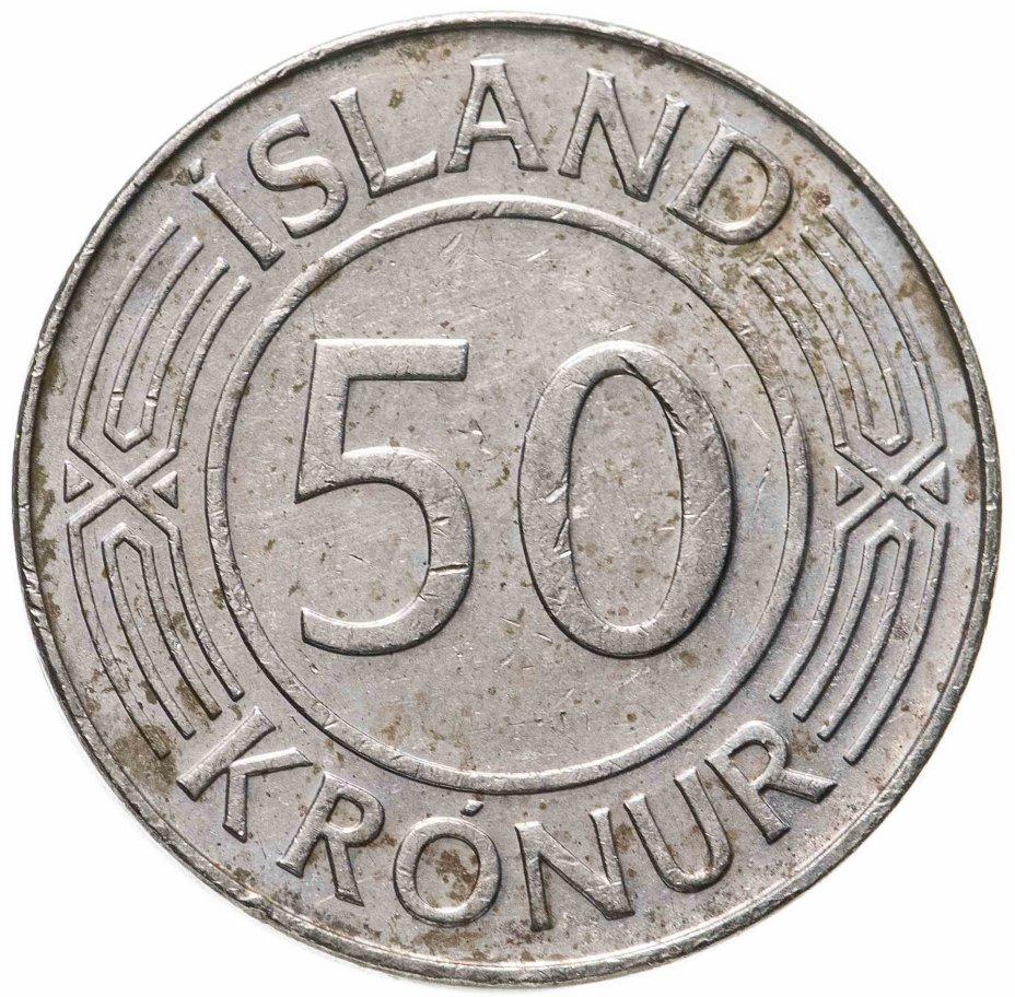 купить Исландия 50 крон (kronur) 1978