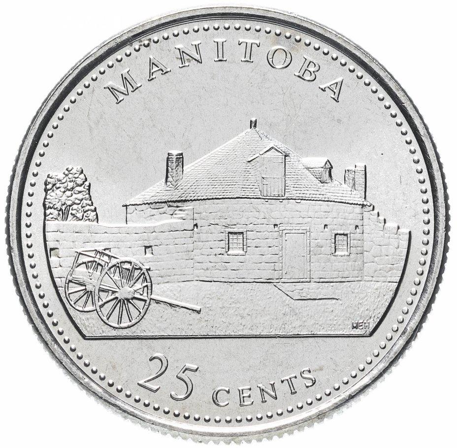 """купить Канада 25 центов (квотер, quarter dollar) 1992 """"125 лет Конфедерации Канада - Манитоба"""""""