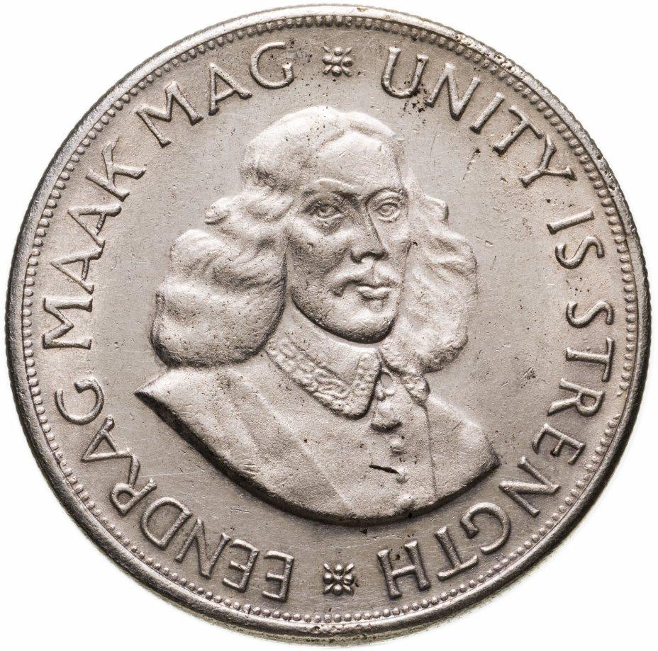 купить ЮАР 50 центов (cents) 1961