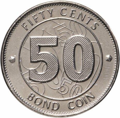 купить Зимбабве 50 центов (cents) 2014