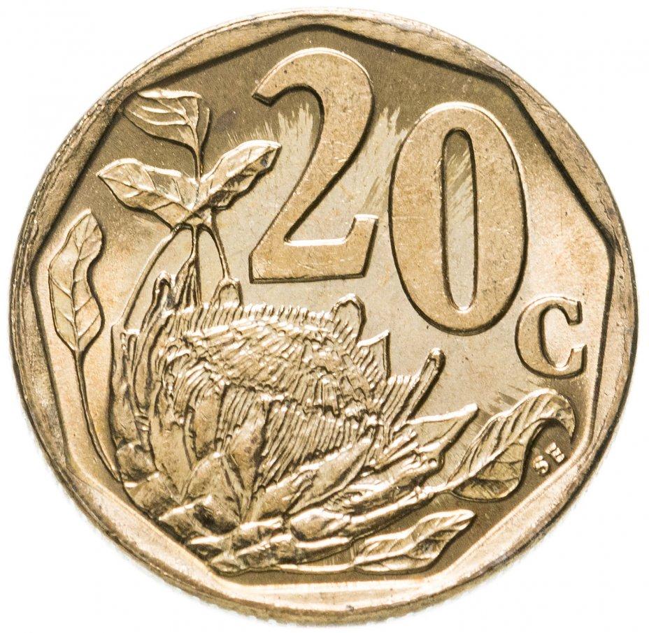 купить ЮАР 20 центов (cents) 1997