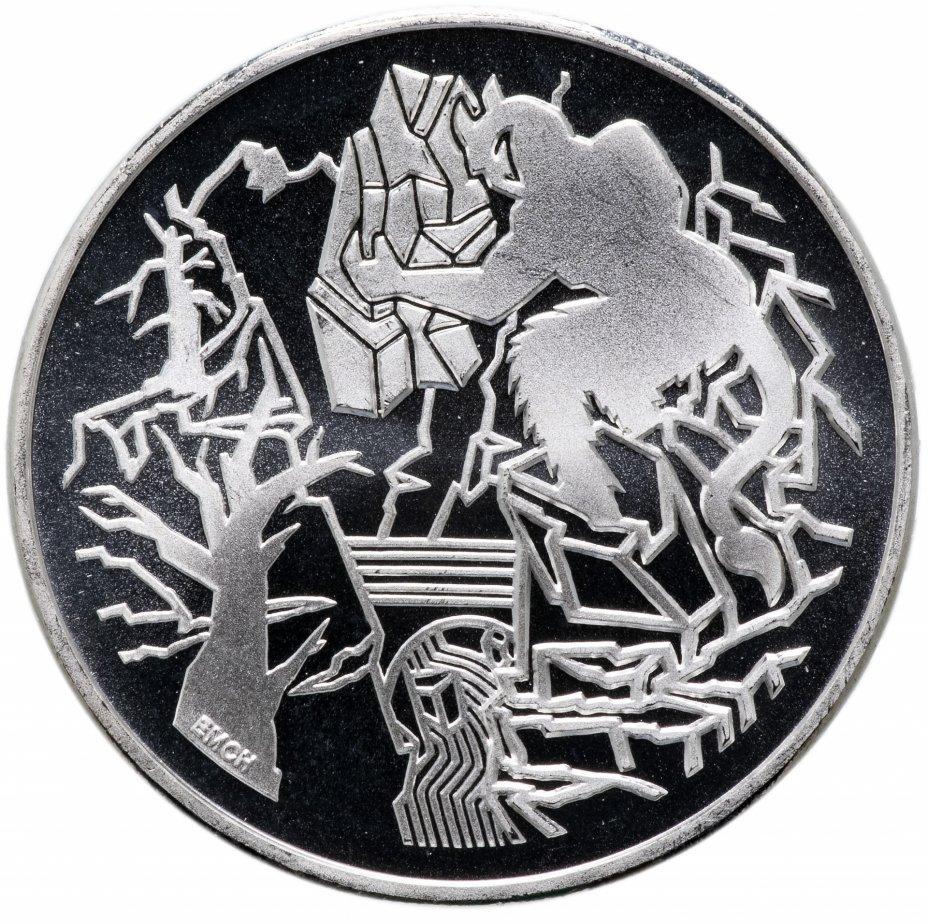 """купить Швейцария 20 франков (francs) 1994 Proof """"Чёртов мост"""""""