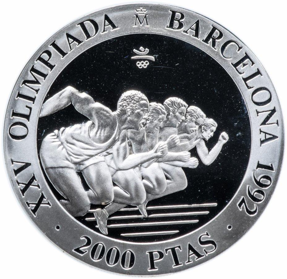"""купить Испания 2000 песет (pesetas) 1992 """"XXV Летние Олимпийские игры, Барселона 1992 - бег"""""""