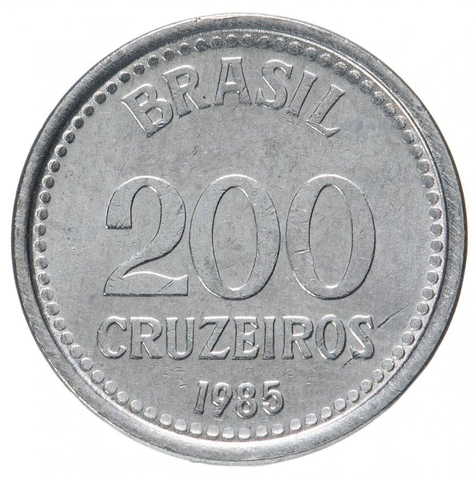 купить Бразилия 200 крузейро (cruzeiros) 1985