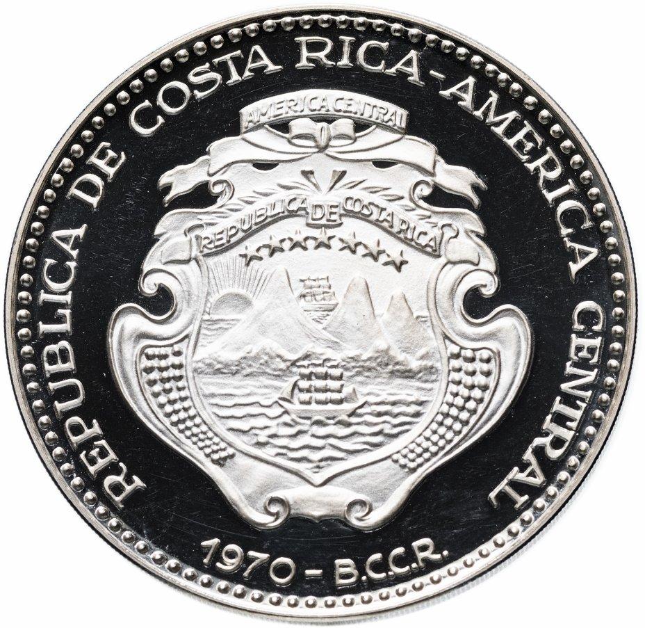 купить Коста-Рика 25 колонов 1970 25 лет социальному законодательству