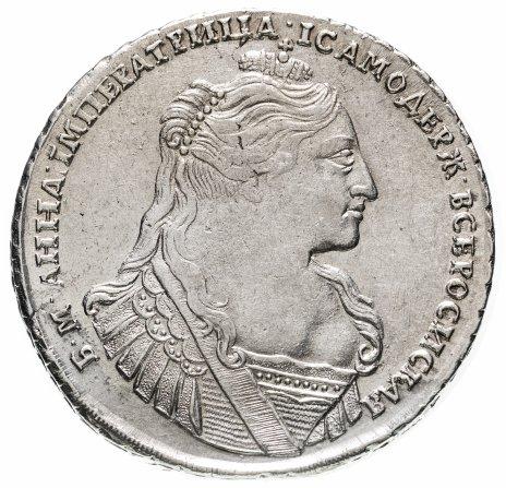 купить 1 рубль 1734, тип 1735 года, без кулона на груди, 8 жемчужин в волосах, Биткин №111 (R)