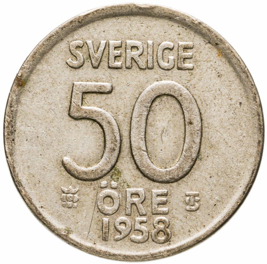 купить Швеция 50 эре (ore) 1958