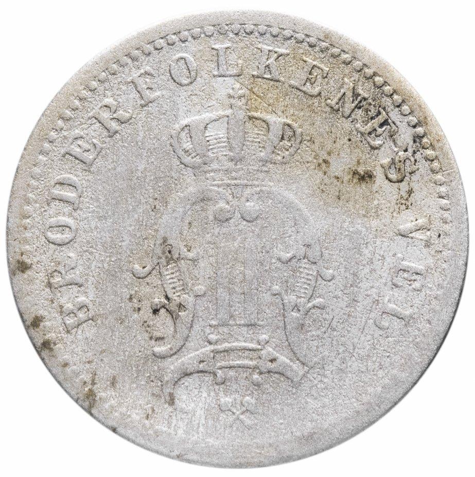купить Норвегия 10 эре (ore) 1880