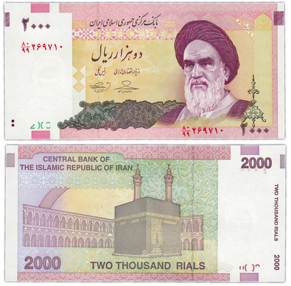 купить Иран 2000 риалов 2005 (Pick 144d) Подпись 36 (Серия замещения /99)