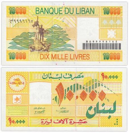 купить Ливан 10000 ливров 1998 (Pick 76)