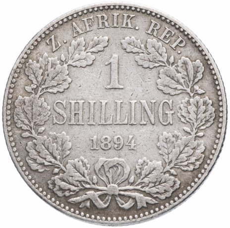 купить ЮАР 1 шиллинг 1894