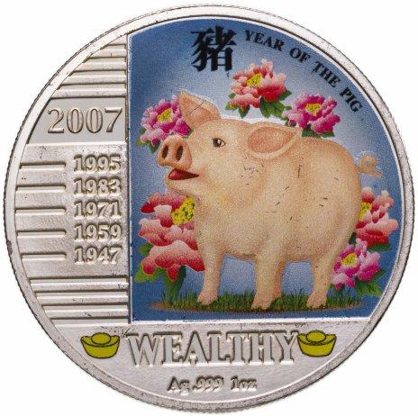 """купить Остров Ниуэ 1 доллар 2007 """"Год свиньи: Богатство"""""""