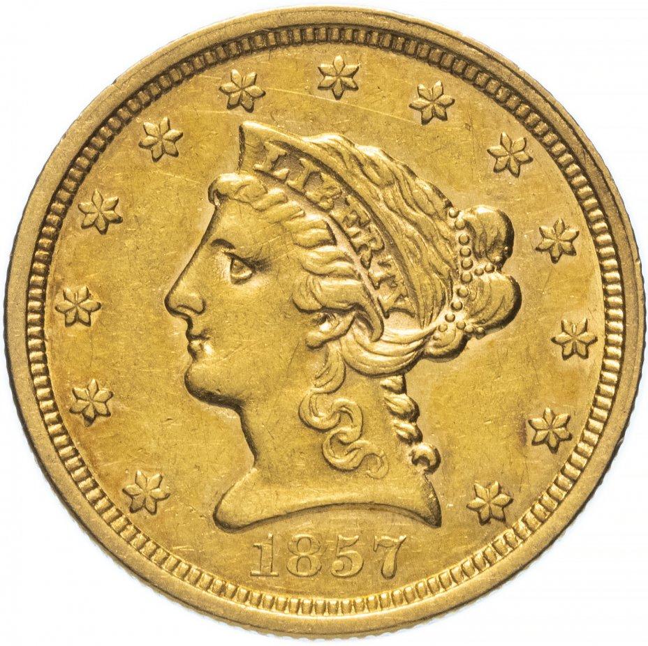 купить США 2,5 доллара (dollars) 1857