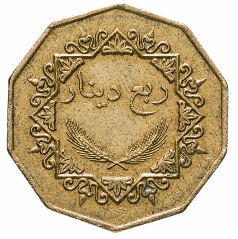 купить Ливия 1/4динара (dinar) 2001