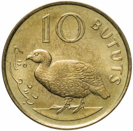 купить Гамбия 10 бутутов 1998 Двушпоровый турач
