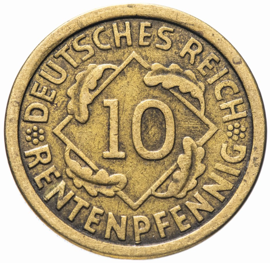 купить Германия 10 пфеннигов (рентенпфеннигов, rentenpfennig) 1924 A
