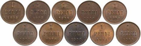 купить Набор из 10 монет 1900-1917
