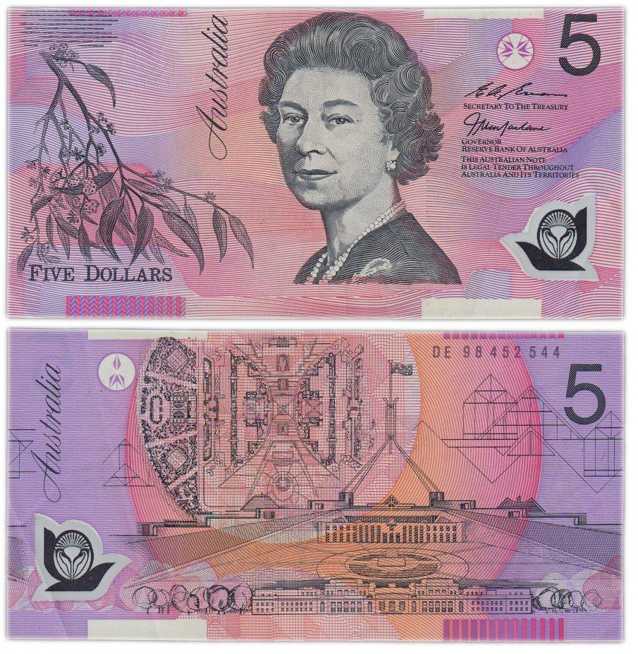 купить Австралия 5 долларов 1998 (Pick 51)