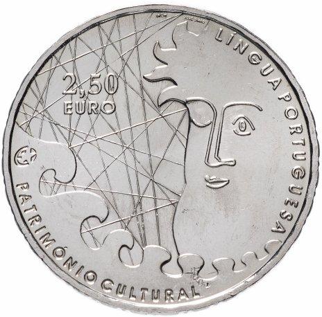 """купить Португалия 2,5 евро (euro) 2009 """"Португальский язык"""""""