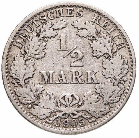 """купить Германия 1/2марки (mark) 1905 A  знак монетного двора: """"A"""" - Берлин"""