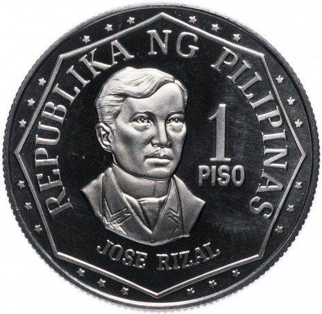 купить Филиппины 1 песо 1975 Proof