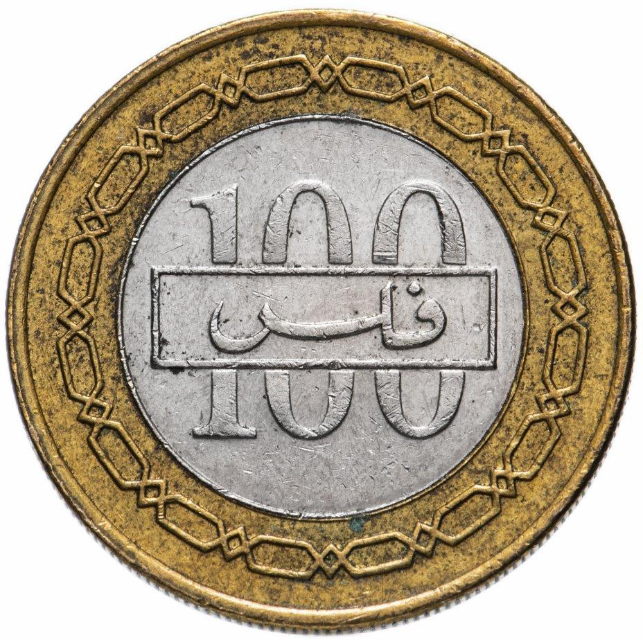 купить Бахрейн 100 филсов (fils) 2002-2018, случайная дата