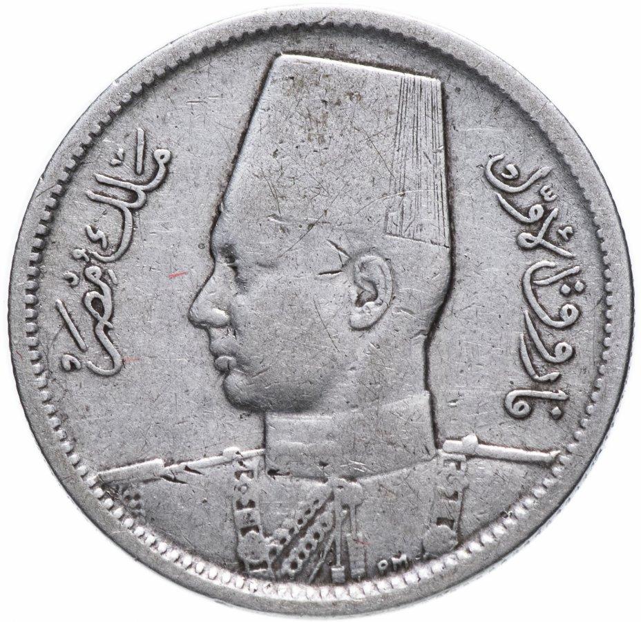 купить Египет 2 пиастра (piastres) 1939