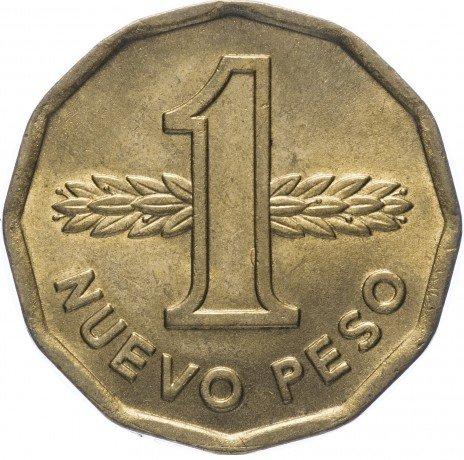 купить Уругвай 1 новый песо 1978