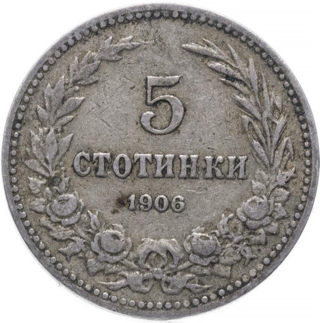 купить монеты украины цены каталог
