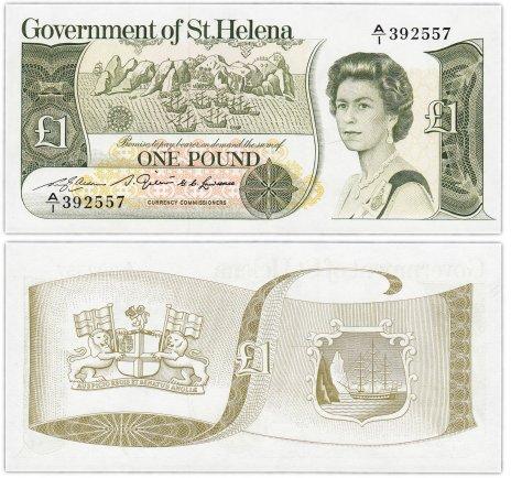 купить Остров Святой Елены 1 фунт 1981