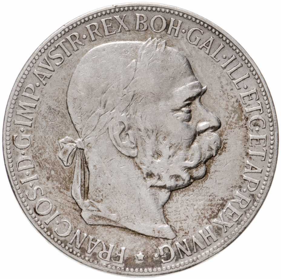 купить Австро-Венгрия 5 крон 1900, монета для Австрии