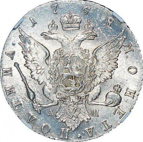 купить полтина 1768 года СПБ-TI-АШ