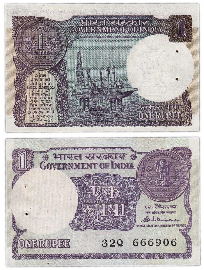 купить Индия 1 рупия 1985 (Pick 78A) (банкновский степлер)