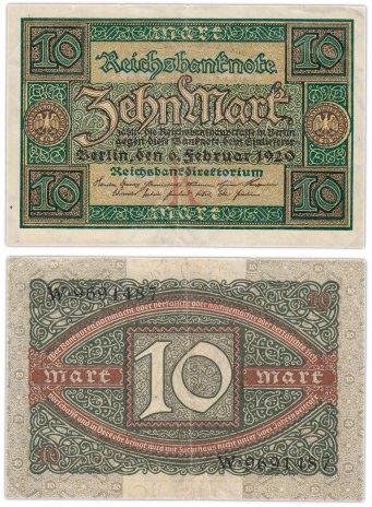 купить Германия 10 марок 1920 (Pick 67)