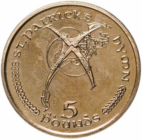 купить Остров Мэн 5 фунтов (pounds) 2003