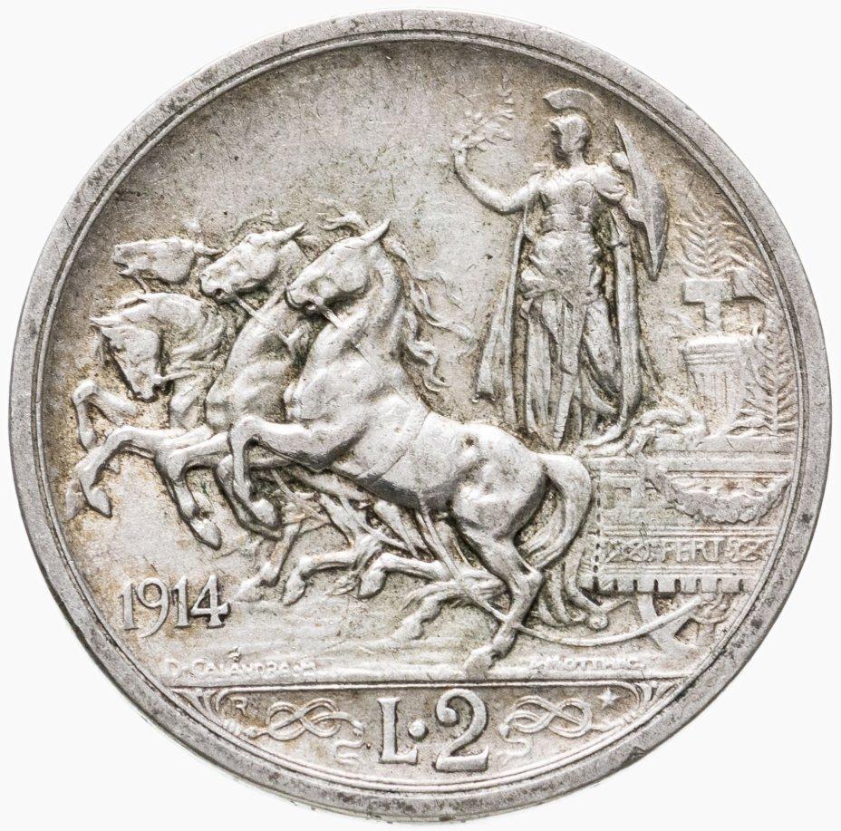 купить Италия 2 лиры 1914