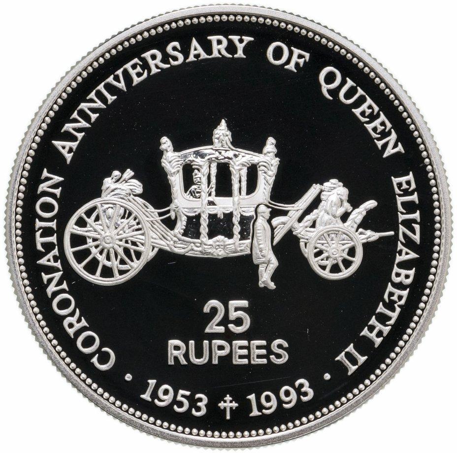 купить Сейшелы 25 рупий, 1993 40 лет коронации Королевы Елизаветы II