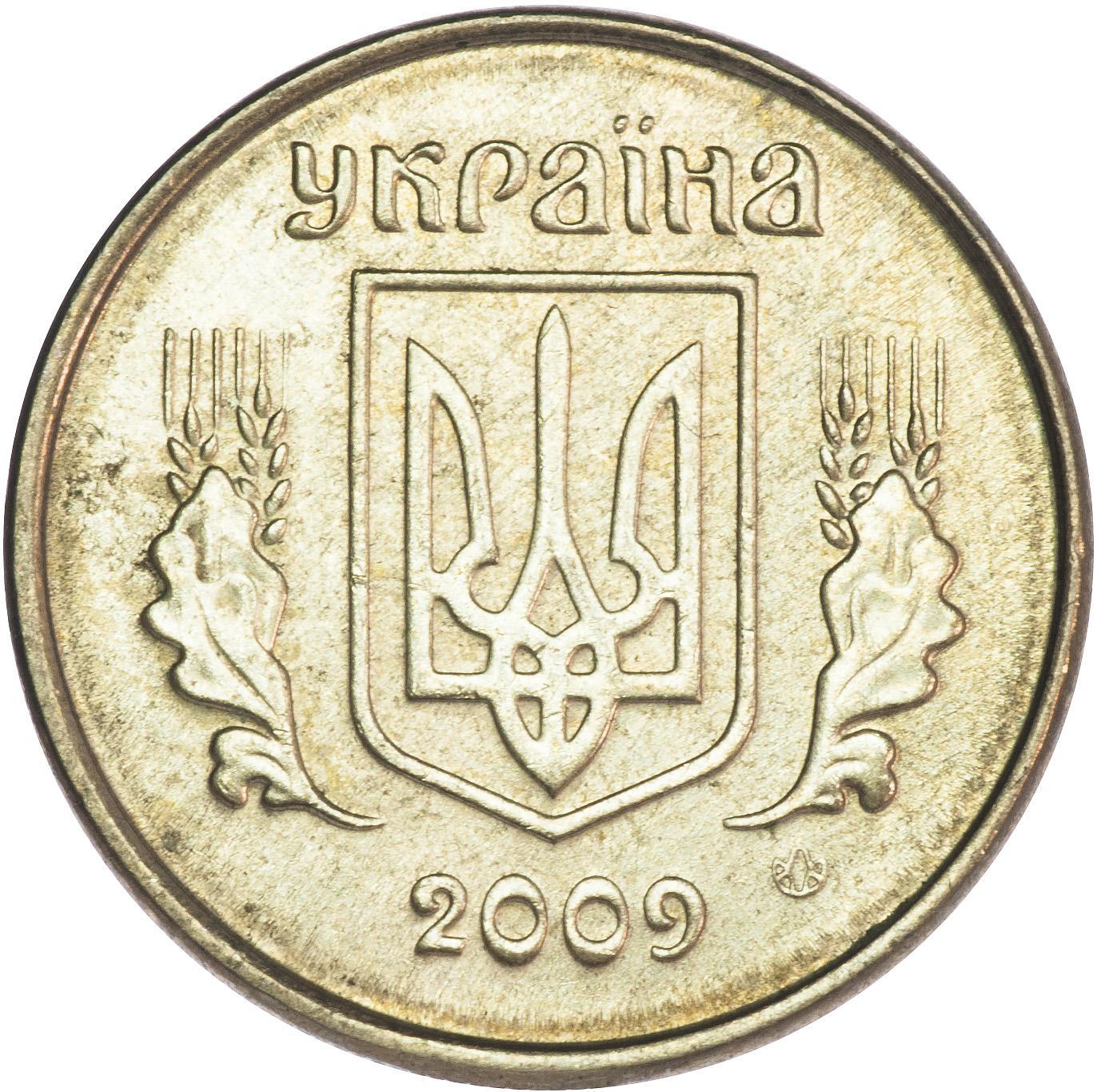 предотвратит ценные украинские монеты полный список с фото аватарка