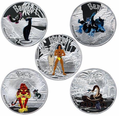 купить Острова Кука набор 5 долларов 2011 «Маугли» 5 монет