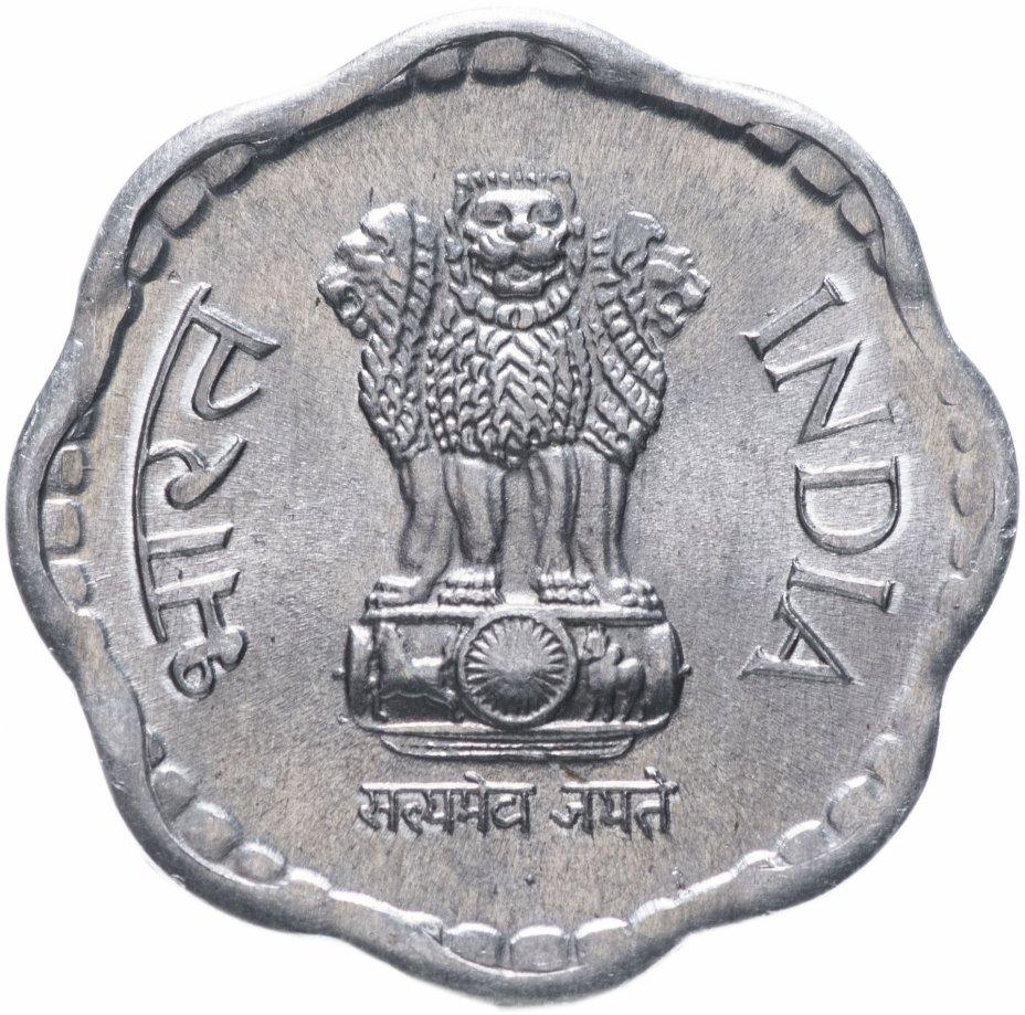 купить Индия 10 пайс (paise) 1986-1988