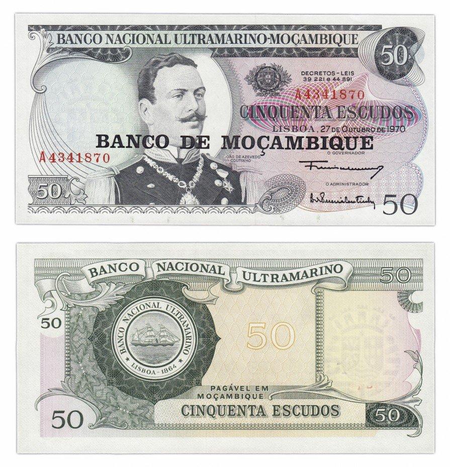 купить Мозамбик 50 эскудо 1976 (Pick 116) на 50 эскудо 1970