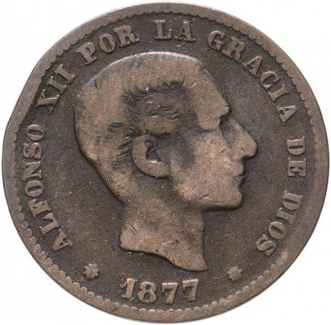 купить Испания 5 сентимо (centimos) 1877