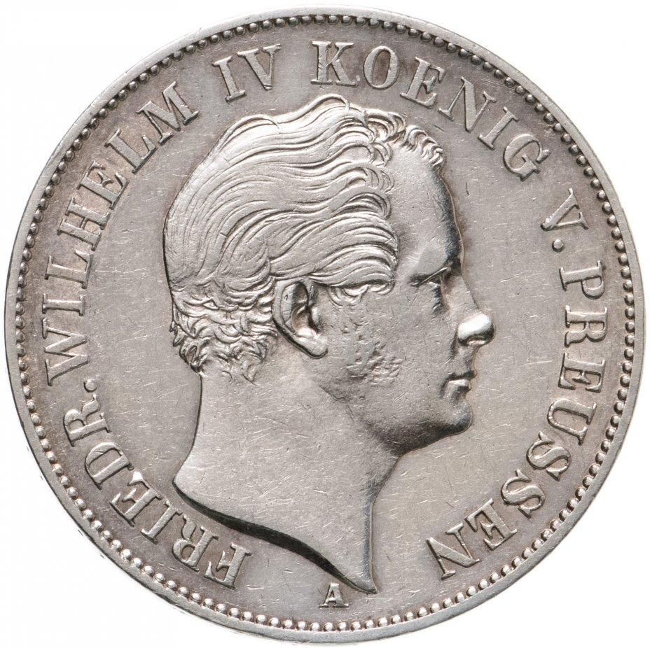 купить Пруссия 1 талер 1845