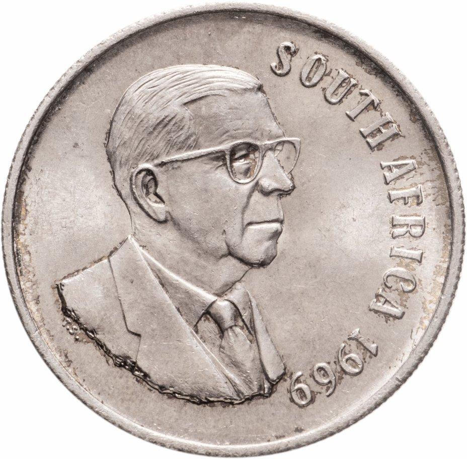 "купить ЮАР 1 ранд (рэнд, rand) 1969 ""Окончание президентства Теофилуса Дёнгеса /South -AFRICA"""