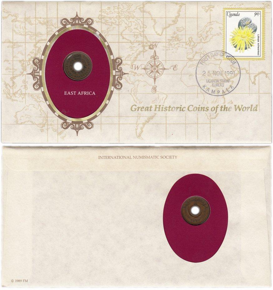купить Серия «Великие исторические монеты мира» - Британская Восточная Африка 1 цент (cent) 1957 (монета и 1 марка в конверте)