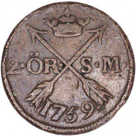 купить Швеция 2 эре 1759